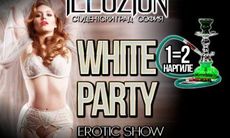 Club Illuzion