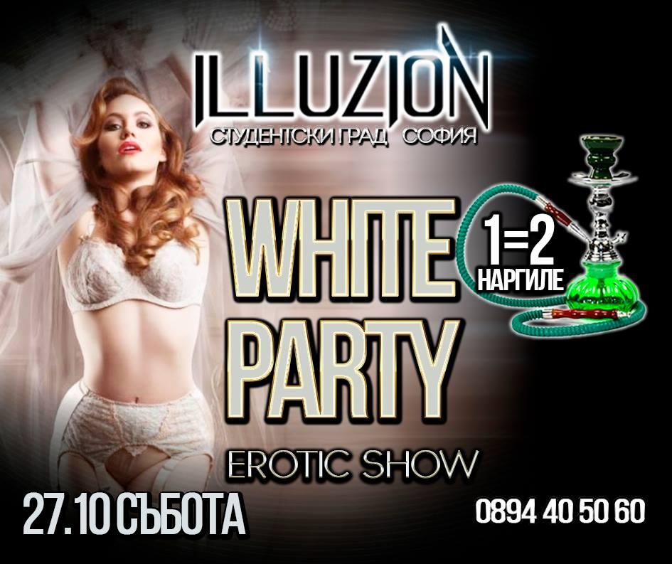 Club Illuzion