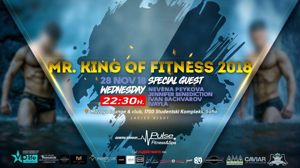 King of Fitness